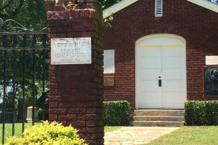 Charlotte's Hebrew Cemetery dates to 1867. These gates were once the front gates, before the cemetery expanded and put its front gates on Statesville Avenue, walk leader Brian Yesowitch told a City Walk group on May 14. Photo: Mary Newsom
